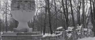 """Сады барокко – Лихачев Д.С. """"О садах"""" – Садово-парковое искусство"""