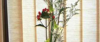 Икебана – новая жизнь цветка