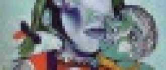 Восточные истории, притчи, сказки, мифы, басни, стихи, остроты: Сказки о цветах