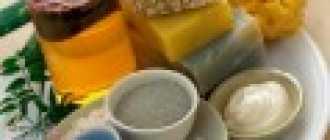 Ароматические масла, жирные масла, масла-основа